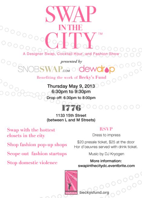 SwapCityInvite4.4.2013